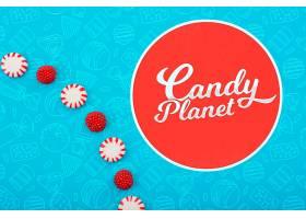 糖果星球商店极简主义标志_6321046