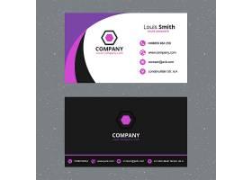 紫色名片模板_928834