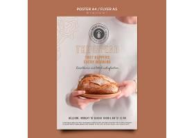 带有标识海报模板的面包市场_12558809