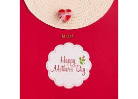 带有母亲节概念的标签样机_4184326