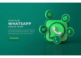 带有聊天图标的3D WhatsApp徽标_13377535