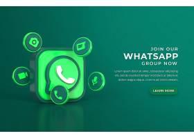 带有聊天图标的3D WhatsApp徽标_13377536