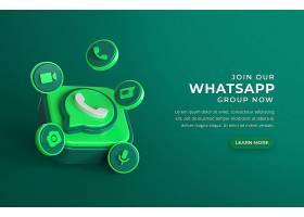 带有聊天图标的3D WhatsApp徽标_13377539