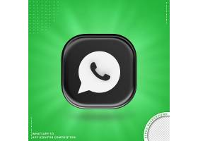 合成黑色的WhatsApp应用程序图标_13279957