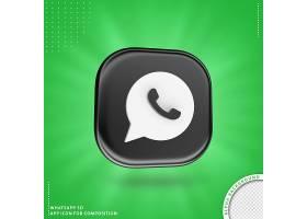 合成黑色的WhatsApp应用程序图标_13279962