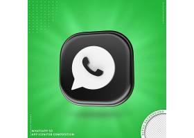 合成黑色的WhatsApp应用程序图标_13279964