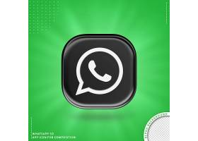 合成黑色的WhatsApp应用程序图标_13279966