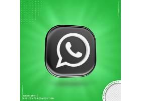 合成黑色的WhatsApp应用程序图标_13279969