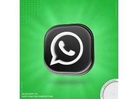 合成黑色的WhatsApp应用程序图标_13279970