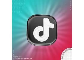 TikTok 3D应用程序图标_13265899