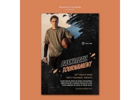 篮球传单模板附图_10951999