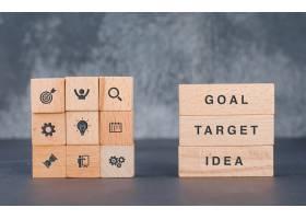 与木块的企业目标概念与象在它侧视图_10183609
