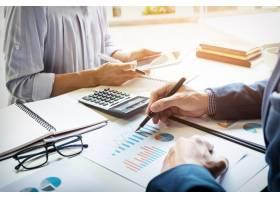 商人金融督察和秘书报告计算或检查余额_1202438