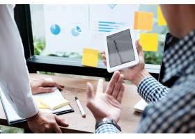 会议设计想法概念的商人商业计划_1235475