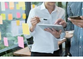 会议设计想法概念的商人商业计划_1235476