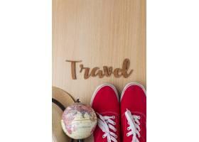 与鞋子和地球的旅行概念_14308115