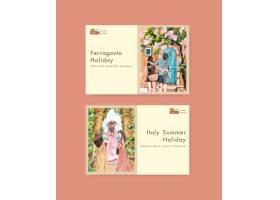 Facebook模板与意大利暑假概念水彩风格_15659345
