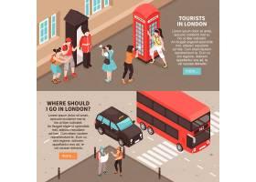 伦敦的游客水平横幅与有关观光旅游和等距的_13693321