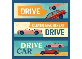 促销横幅设计与现代汽车在五颜六色的背景_12291255