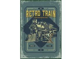 广告海报设计与火车的插图_11060099