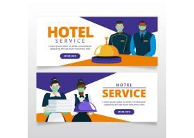插图的酒店横幅模板_13442833