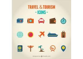 旅行和旅游套图标_714776