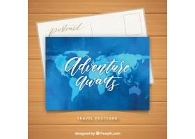 旅行明信片模板与水彩地图_2361841