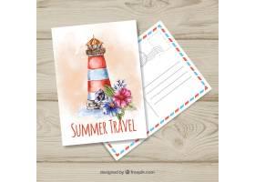 旅行明信片模板与水彩风景_2361793