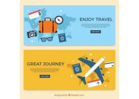 旅行横幅与平面设计中的几个物品_1040544