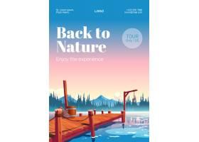 旅行横幅在河或湖的木码头有森林和山的在_12873473