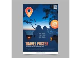 旅行海报与折扣模板_13295091