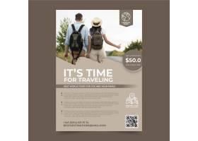 旅行海报与折扣模板_13295094