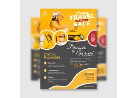 旅行海报与照片_7234146