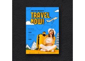 旅行海报与照片_7606193