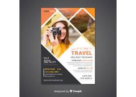旅行海报传单与照片_5327566