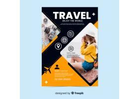 旅行海报传单与照片模板_5327561