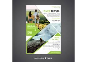 旅行海报传单模板与照片_5327560