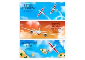 减速火箭的Airshow和旅行社航空公司广告飞_6825060