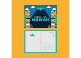 创意异国情调夏威夷旅行明信片_14351626