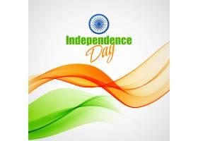 创造性的印度独立日概念传染媒介例证eps _16311581