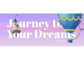 到你的梦想之旅横幅与热空气气球和幻想城_12873528