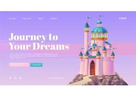 到梦幻般的卡通着陆页的旅程与粉红色的魔术_12876491