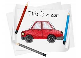 剪影在被隔绝的纸的红色汽车_16265097