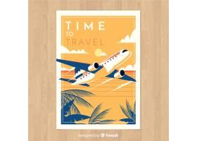 复古旅行海报平面设计_4849265