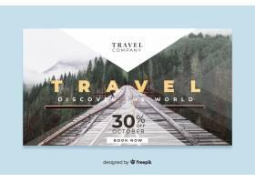 旅行web横幅与照片_5234914