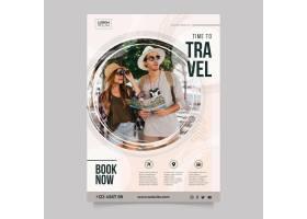 旅行与照片的海报模板_13182525