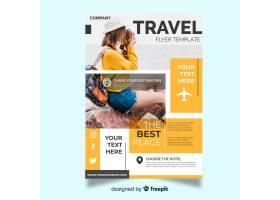 旅行传单模板与旅行者_5632048