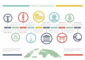 旅行信息图表元素_13400004