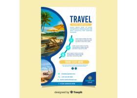 旅行海报模板与照片_5236953