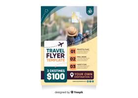 旅行海报模板与照片_5616589